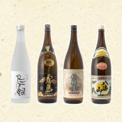 焼酎・日本酒類